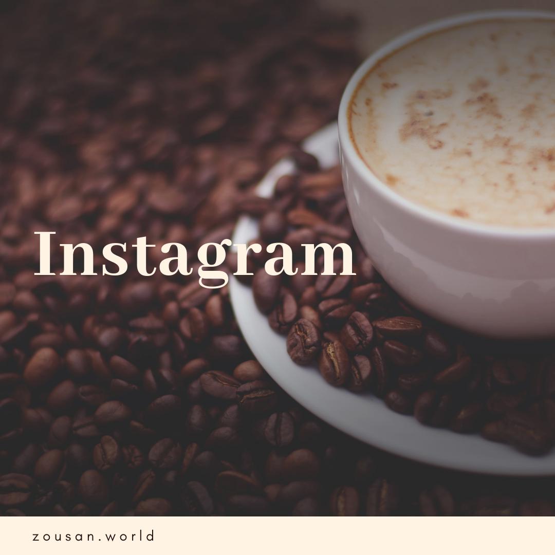 Instagramの言語が変わってしまった!日本語への直し方