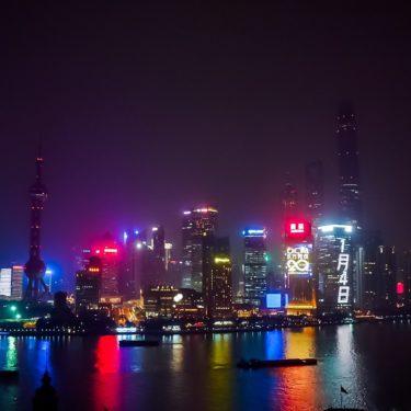 GWなどの連休に中国へ行こう!必需品などの持ち物リストを大公開!両替はどこですべきか